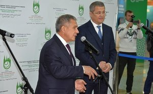 "Minnikhanov in Ufa: ""The main task of today's meeting is to show the powerful perspective Bashkortostan"""