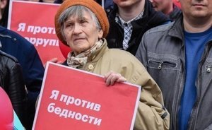 Why it is necessary to change the method of counting the poor in Russia