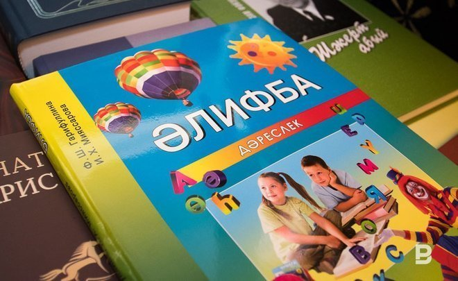 ''There is no clear understanding how to teach'': what awaits the Tatar language?