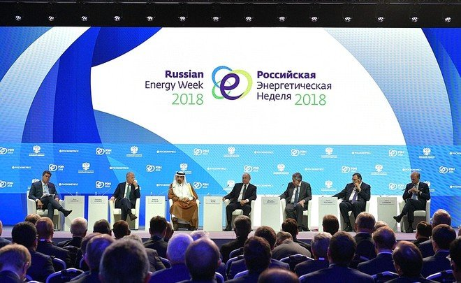 Russian energy majors to limit expansion to Middle East