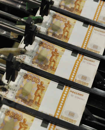 Russian banking sector's profit in 2016 can exceed one trillion rubles
