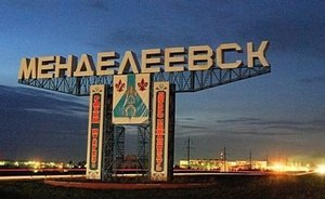 Mendeleevsk adopted into PSEDA family and also waiting for Chinese residents