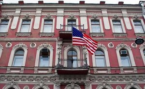 In kind: what will come after expulsion of diplomats and closure of US Consulate General?