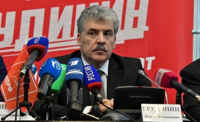 ''I'm convinced the withdrawal of Grudinin is just an intrigue inside the political bloc''
