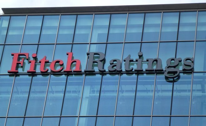 Lobby after lobby… Fitch claims Central Bank does state banks' bidding