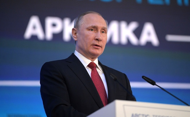Putin proposes to adapt to climate change and benefit from it