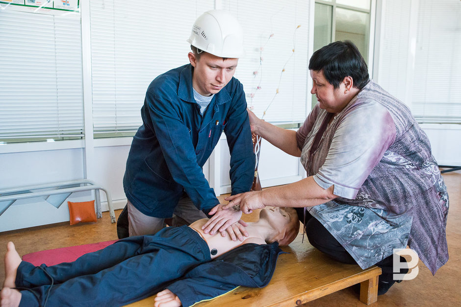 Occupational Safety and Health  Office where workers are taught to give first aid and resuscitate