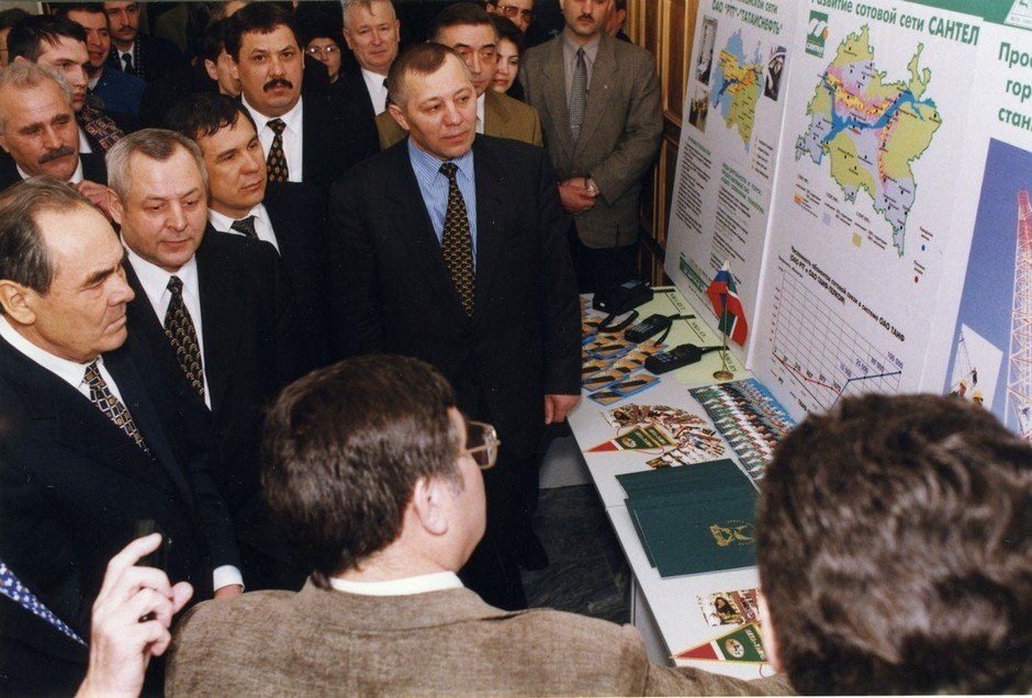 The first GSM call in Tatarstan and one of the first in Russia was on 3 March 1999. Then-Tatarstan President M. Shaimiev and Chairman of the Russian State Committee for Communications and Informatisation Aleksandr Krupnov made this symbolic call