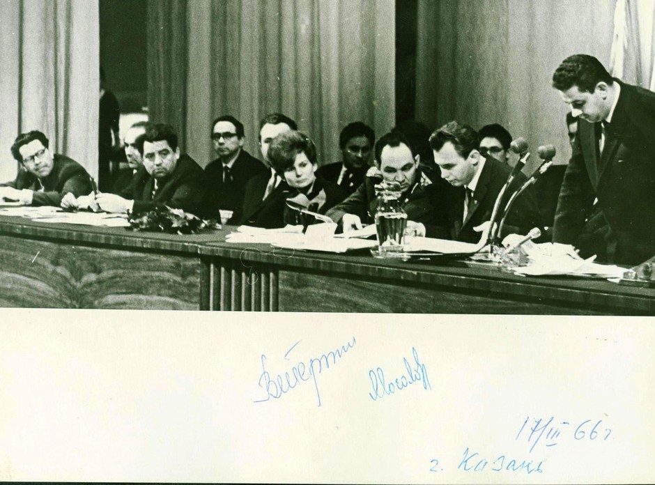 Pilot-cosmonaut V. V. Tereshkova (center), test pilot G. K. Mosolov (right) at the 29th Tatar Oblast Komsomol conference (autographed by V. V. Tereshkova and G. K. Mosolov), Kazan. March 17, 1966