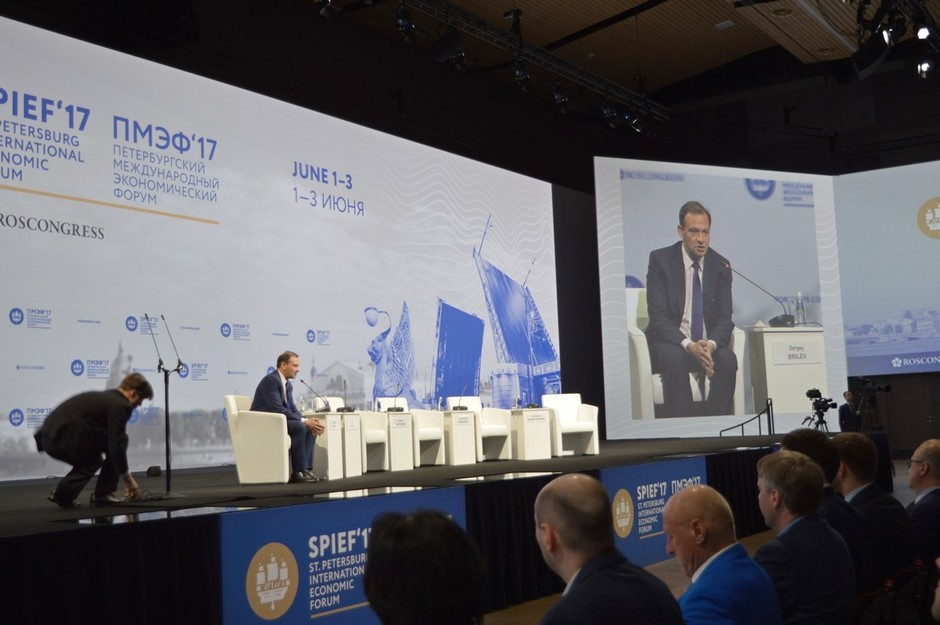 SPIEF opening ceremony