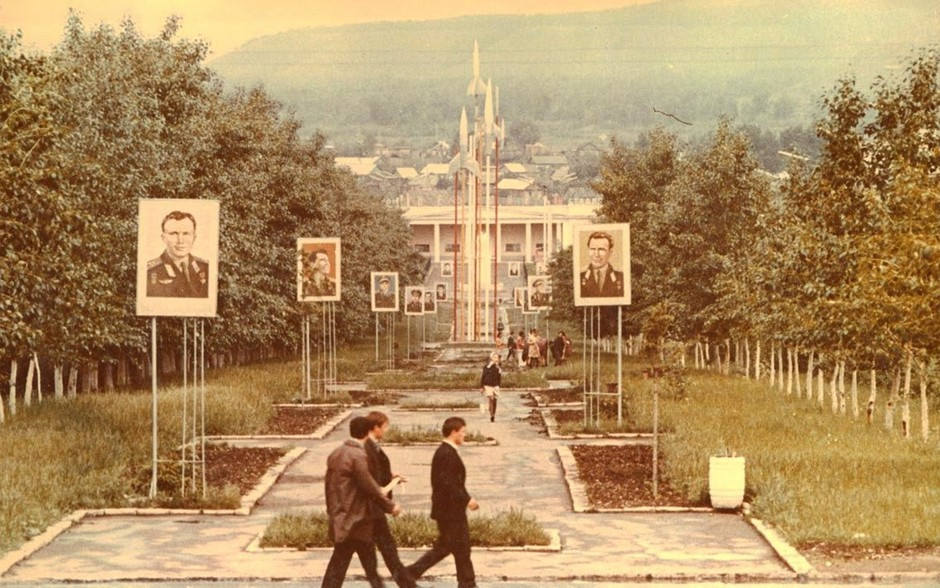Portrait gallery of astronauts in the summer park in the city of Almetyevsk. 1970